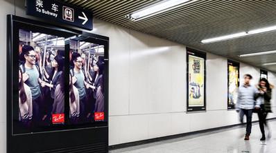 北京地铁电子屏广告