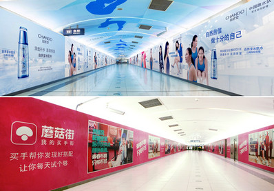 北京地铁品牌墙贴广告