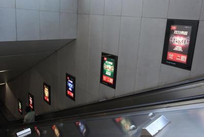 北京地铁梯牌广告
