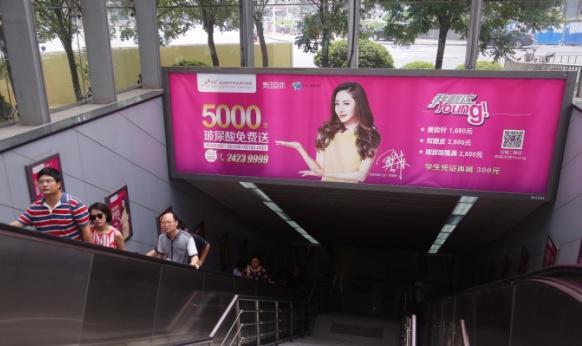 投放天津地铁1号线广告有什么优势?