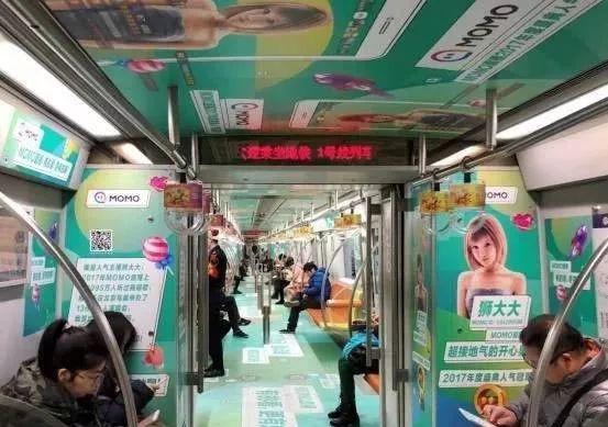大幅人物海报惊现地铁,当陌陌主播原来还能有这个待遇