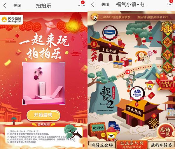 首页 媒体动态 新闻资讯       苏宁易购在地铁布置巨幅海报的目的