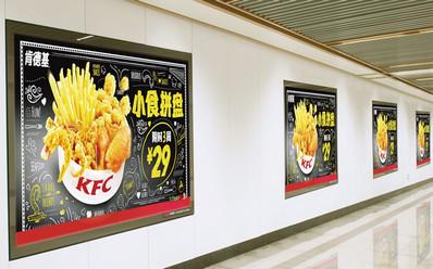 南京地铁广告12封灯箱套装广告