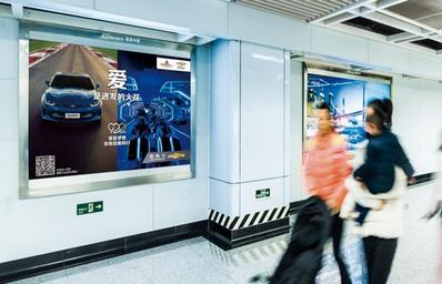 重庆地铁小灯箱广告