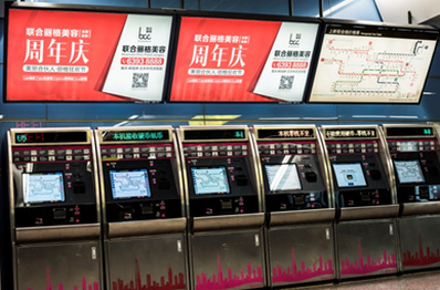 重庆地铁票价灯箱套装广告