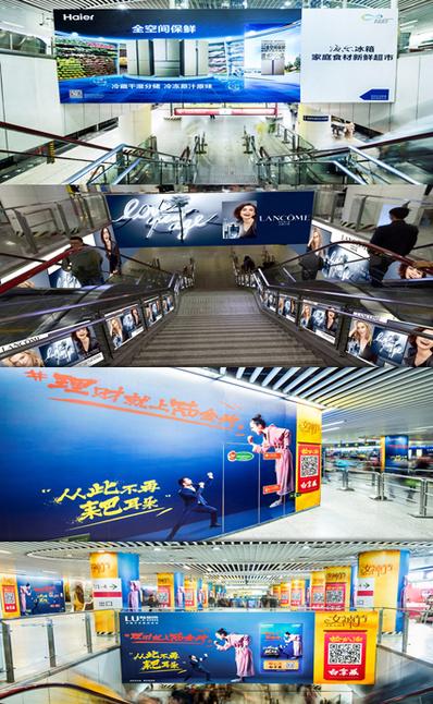 两路口站站厅电子媒体广告