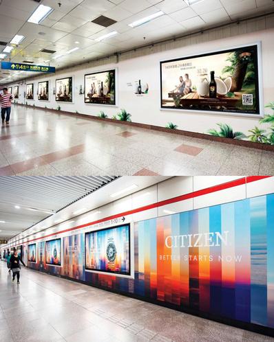 上海地铁站厅灯箱长廊广告