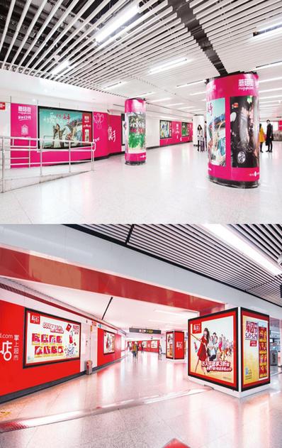 上海地铁品牌区域广告