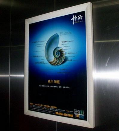 北京电梯广告-北京电梯广告价格-北京电梯广告公司