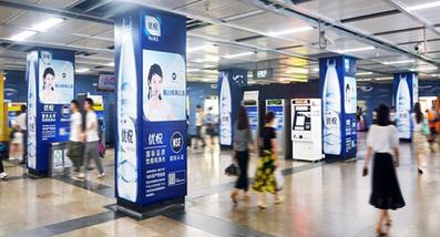 广州地铁站厅包柱广告3