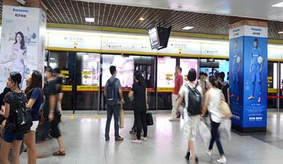 广州地铁站台包柱广告2