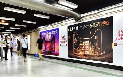 广州地铁1/4/6/7/8号线墙画墙贴广告报价
