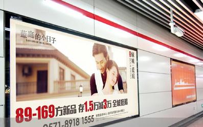 1号线12封大灯箱广告