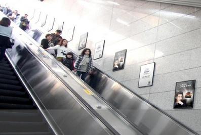1号线梯牌广告
