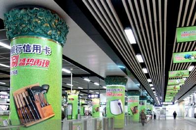 品牌森林广告