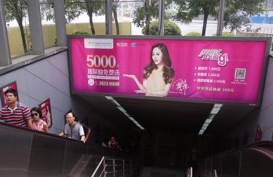 天津地铁广告1号线梯顶灯箱广告