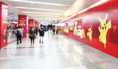 天津地铁广告墙贴广告