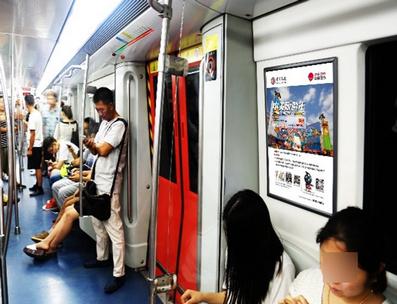 天津地铁列车广告
