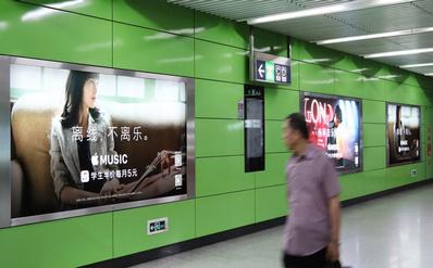 北京地铁4号线、16号线、大兴线12封灯箱广告