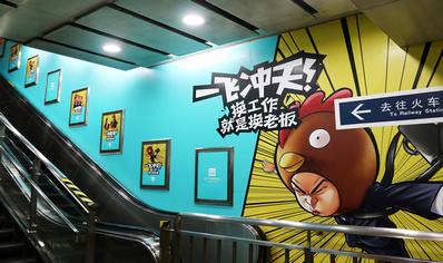 北京地铁16号线、大兴线、4号线梯牌广告
