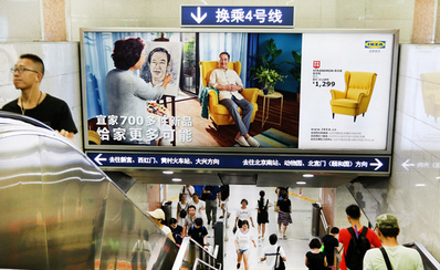 北京地铁梯眉灯箱广告