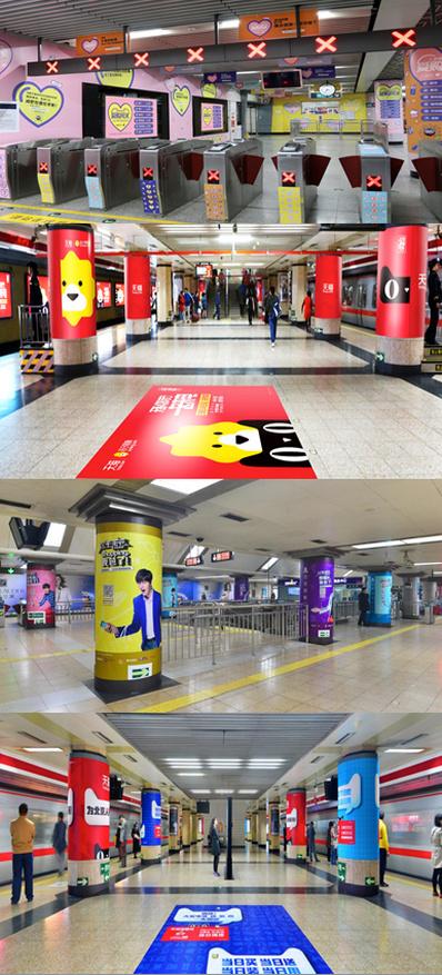 北京地铁品牌站厅广告