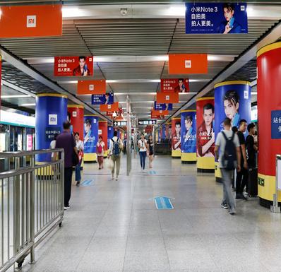 北京地铁品牌站台广告