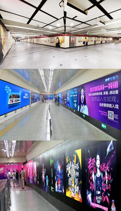 北京地铁品牌换乘通道广告