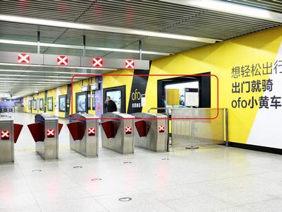 北京地铁4/16/大兴线电子屏广告