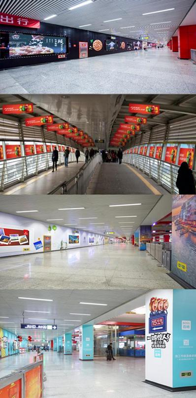 北京地铁品牌区域广告3