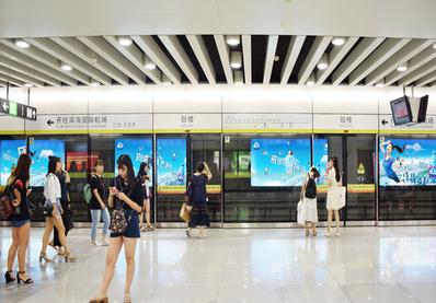 天津地铁广告2、3号线12封灯箱广告