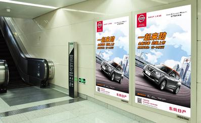 天津地铁广告2/3号线4封灯箱广告