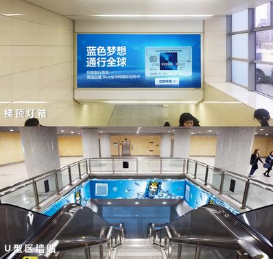 天津地铁广告2/3号线梯顶灯箱广告