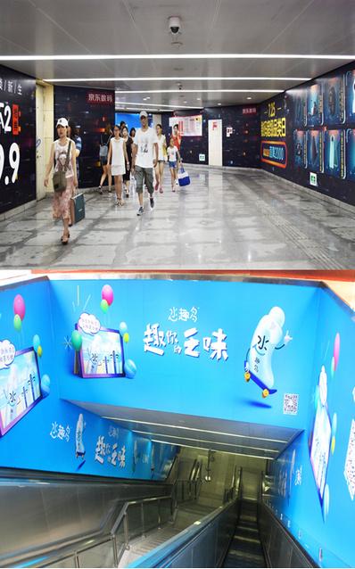 天津地铁广告2/3号线品牌通道广告