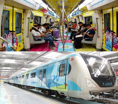 天津地铁2/3号线列车广告