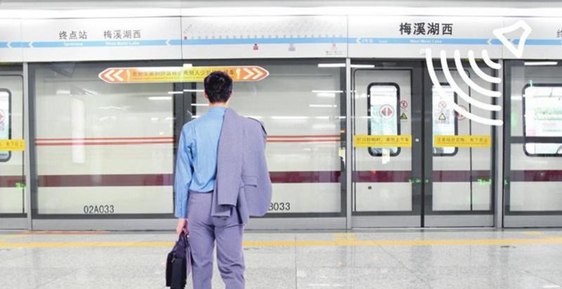 长沙地铁站台语音类媒体