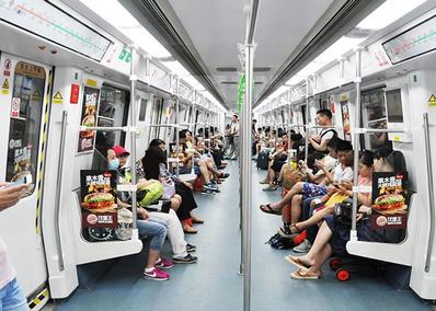 成都地铁2号线品牌列车广告
