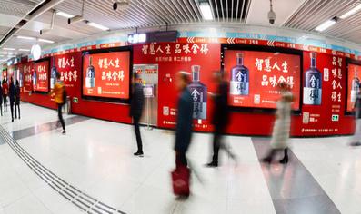 成都地铁品牌墙广告