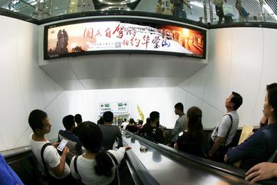 成都地铁1、3、4号线特型灯箱广告