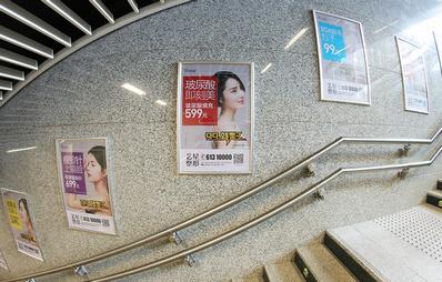 成都地铁1、3、4号线梯牌媒体广告