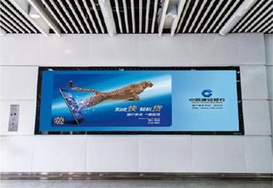 长沙地铁磁浮灯箱广告