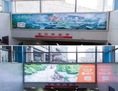 长沙地铁梯眉广告