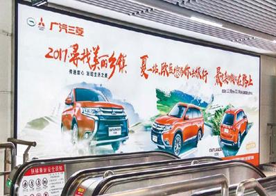 长沙地铁超级灯箱广告