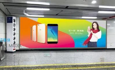 长沙地铁动感超级灯箱广告