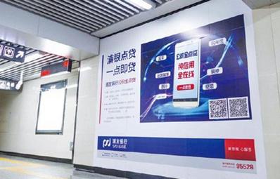 长沙地铁墙贴媒体广告