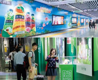 长沙地铁品牌通道广告