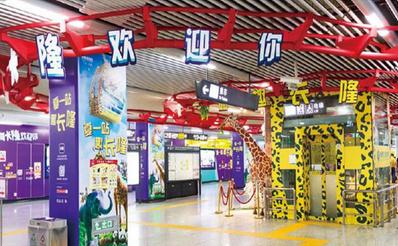 长沙地铁品牌站厅广告