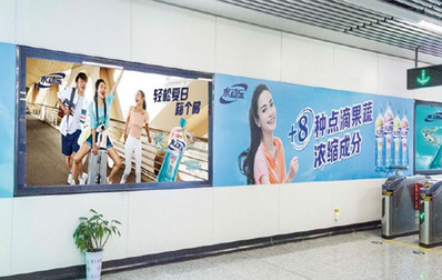 长沙地铁品牌创意墙广告