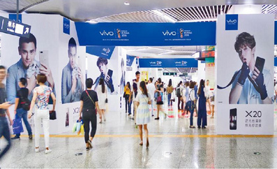 长沙地铁品牌创意空间广告