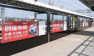 长沙城铁屏蔽门媒体广告